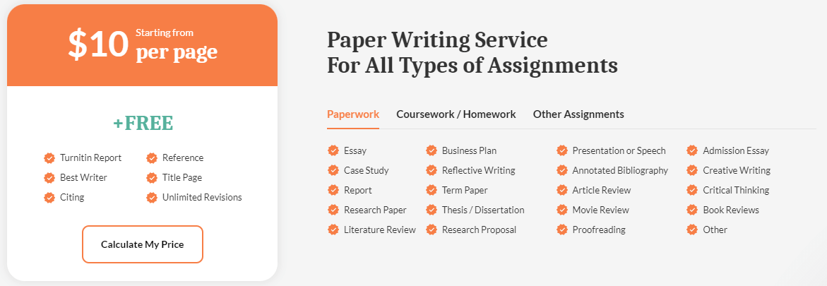 PaperWriter Prices and Services